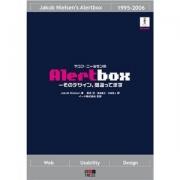 ヤコブ・ニールセンのAlertbox -そのデザイン、間違ってます- (単行本(ソフトカバー))
