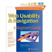 Web Usability and Navigation: A Beginner's Guide