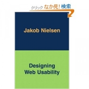 Designing Web Usability: The Practice of Simplicity